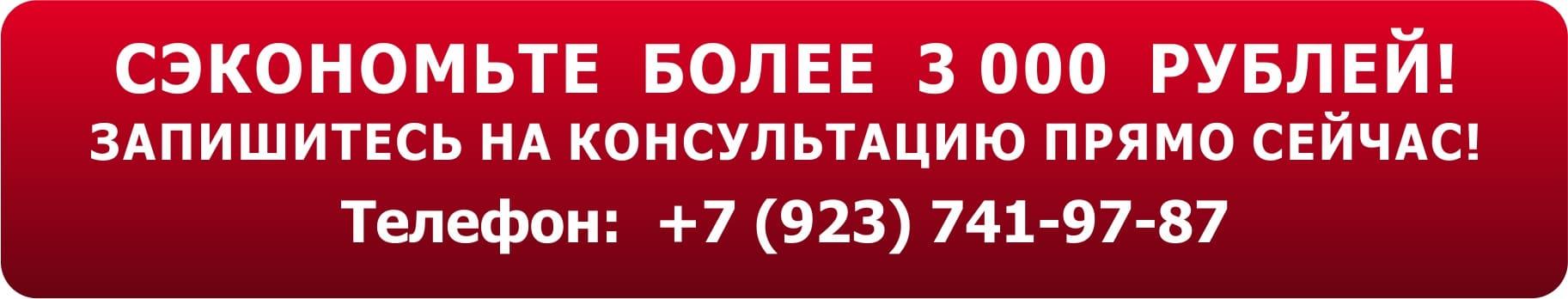 бесплатный юрист киров